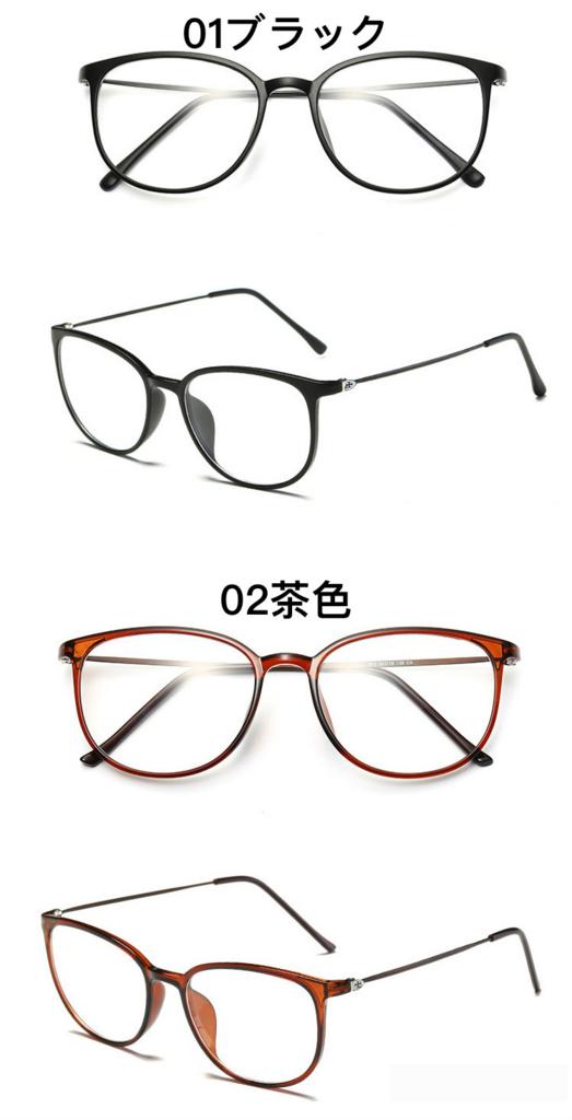 エレガント名品メガネ 2018安い眼鏡