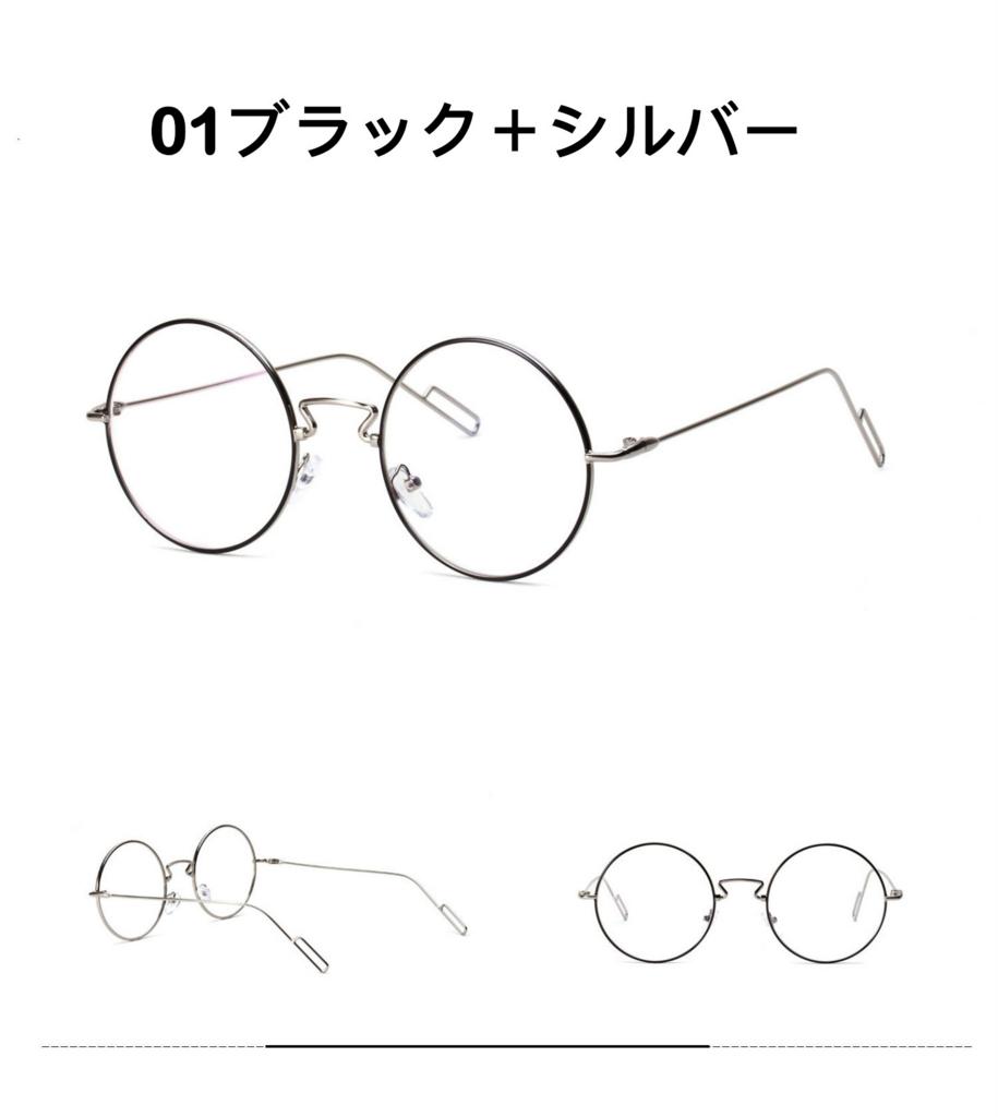 日本製クラシカル店安いインターネット メガネ評判いいメガネ丸い