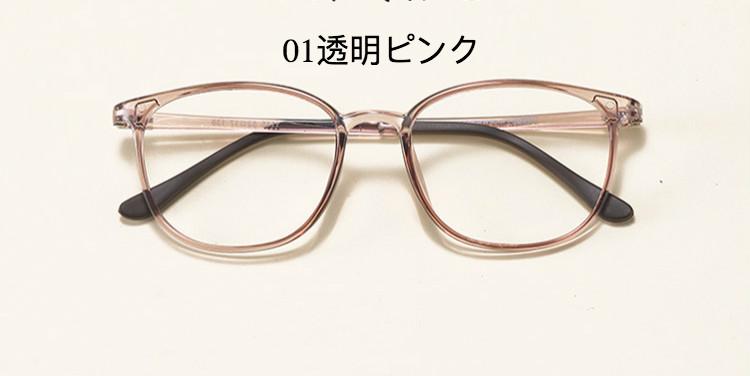 通販眼鏡度付きレンズメンズウェリントン メガネ ゾフ