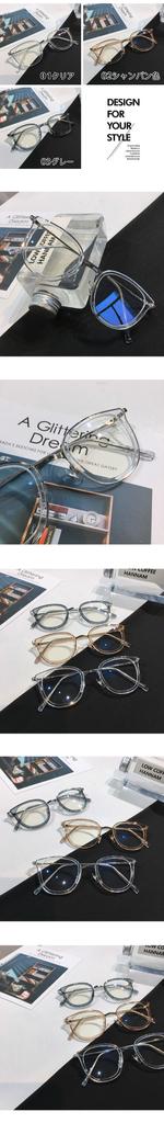 レトロ感人気メガネ フレーム 透明めがね