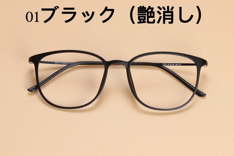 男女メンズ細いフレーム眼鏡 流行 フレーム2019