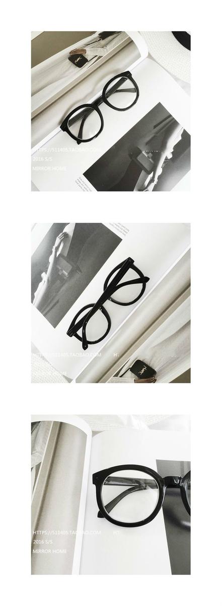 太いフレーム眼鏡 黒縁 大きい