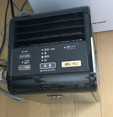 富士通ゼネラルの脱臭機の操作ボタン
