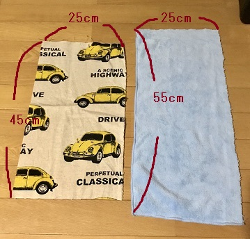 ハリネズミの寝袋用生地の寸法
