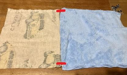 ハリネズミの寝袋の中と外の生地を縫いつける場所