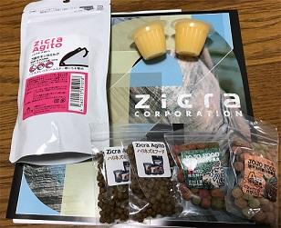 ジクラアギトの試供品とモモンガミルク