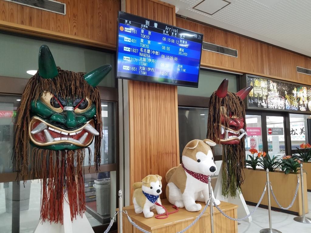 秋田空港のなまはげと秋田犬
