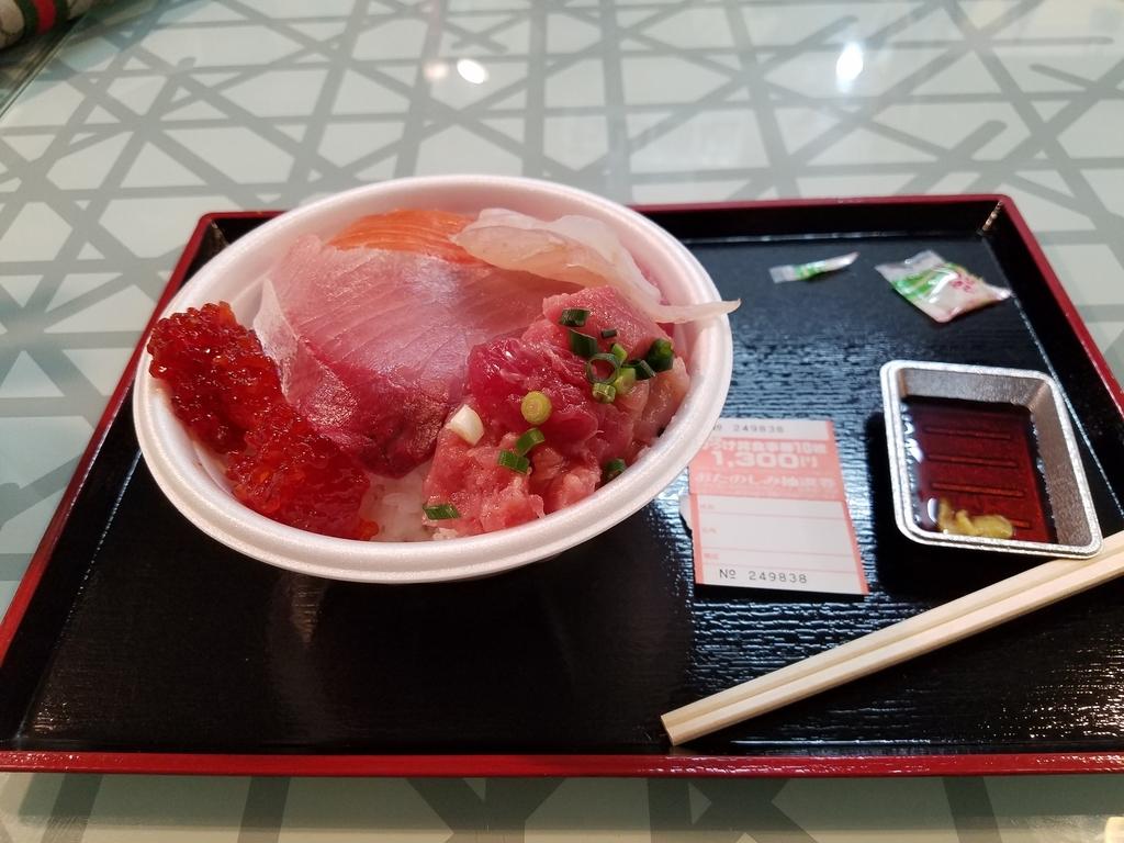 青森魚菜センターののっけ丼
