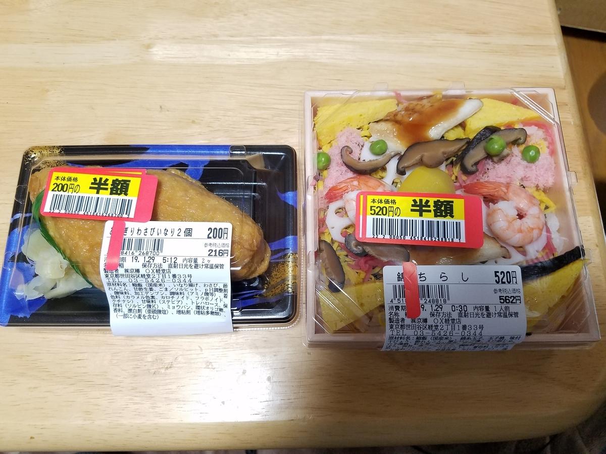 half_price_dinner