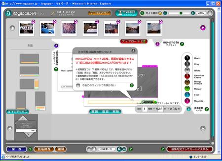 f:id:capelito:20080510012353p:image