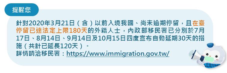 f:id:capepenguin:20201109121831p:plain