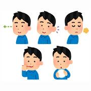f:id:cappuccino0712:20190818221424j:plain