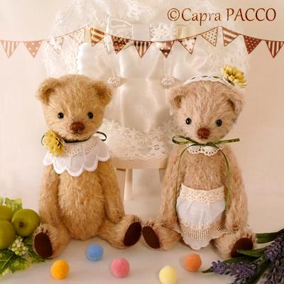 f:id:capra-pacco:20180624222848j:plain