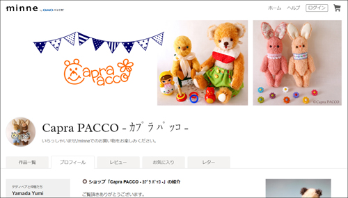 f:id:capra-pacco:20210915112500j:plain