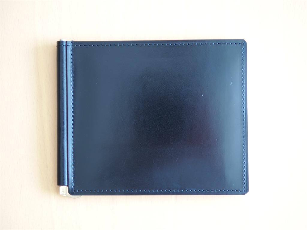 wholesale dealer 56276 d6b24 GANZO シンブライドル マネークリップ 1ヶ月使用レビュー ...
