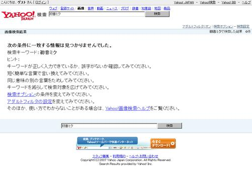 f:id:caprin:20071018114439j:image