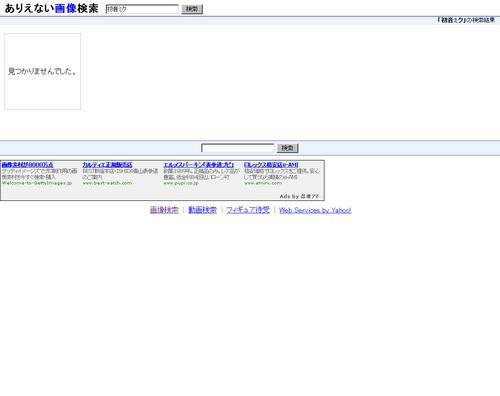 f:id:caprin:20071018133103j:image