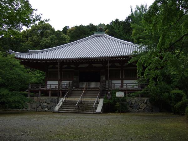 [京都][醍醐寺]