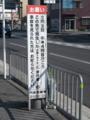 [第二京阪道路]巣本交差点2