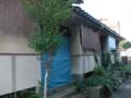 [第二京阪道路]閉鎖された住居