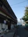 [第二京阪道路]入居案内中の住居