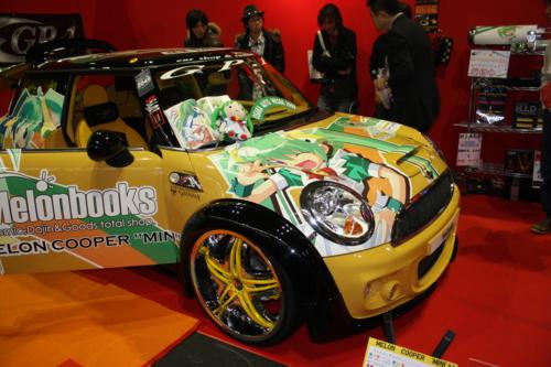 [Car][大阪オートメッセ2009]