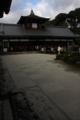 [京都][東福寺]