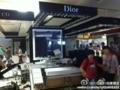 [中国][暴動]Diorも破壊というかこれは略奪