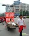 [中国][暴動]反日デモで結婚式