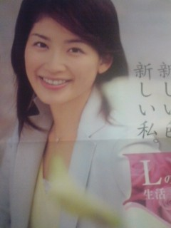 尾上綾華の画像 p1_21