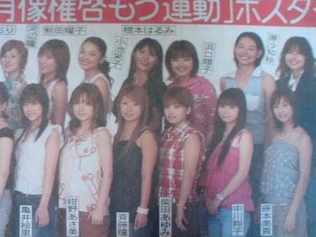 f:id:captain-tanzawa:20080730142537j:image
