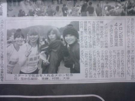 f:id:captain-tanzawa:20091130223358j:image