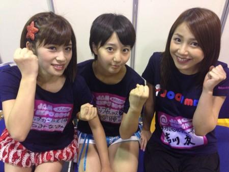 f:id:captain-tanzawa:20141206220213j:image