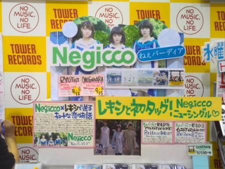 f:id:captain-tanzawa:20150812215700j:image