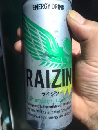 f:id:captain-tanzawa:20170305211654j:image