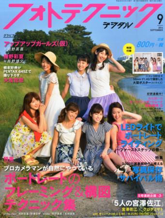 f:id:captain-tanzawa:20170416012117j:image