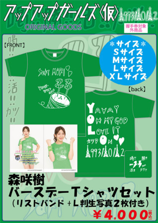 f:id:captain-tanzawa:20170601145744j:image