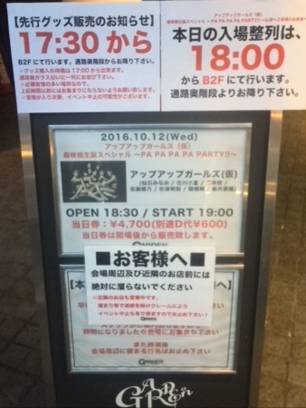 f:id:captain-tanzawa:20170601151003j:image