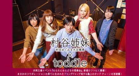f:id:captain-tanzawa:20171001153236j:image