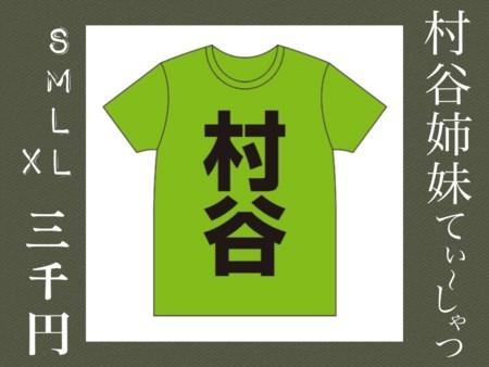 f:id:captain-tanzawa:20171001160159j:image