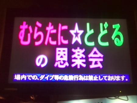 f:id:captain-tanzawa:20171001160213j:image