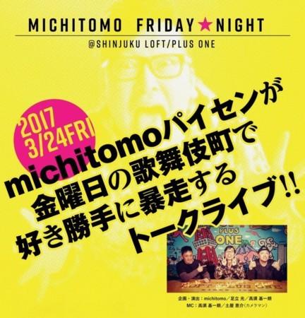 f:id:captain-tanzawa:20171001164305j:image