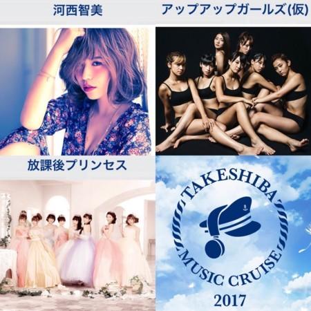 f:id:captain-tanzawa:20171121171001j:image