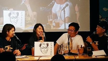 f:id:captain-tanzawa:20180116201203j:image