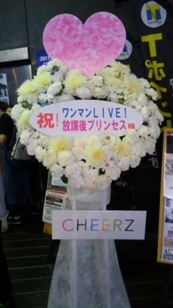 f:id:captain-tanzawa:20180205135633j:image