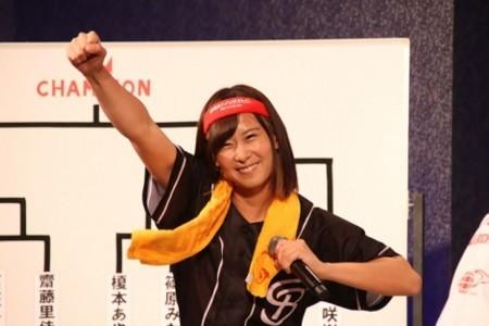 f:id:captain-tanzawa:20180307024944j:image