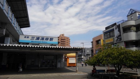 f:id:captain-tanzawa:20180325194733j:image