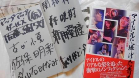 f:id:captain-tanzawa:20180330211535j:image
