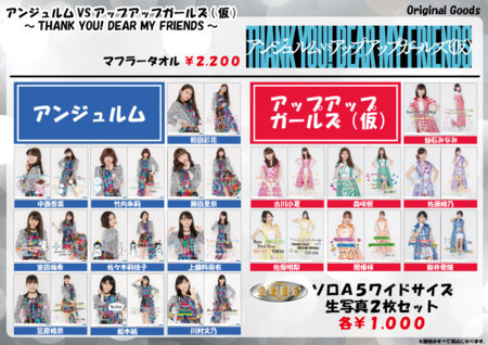 f:id:captain-tanzawa:20180515150124j:image