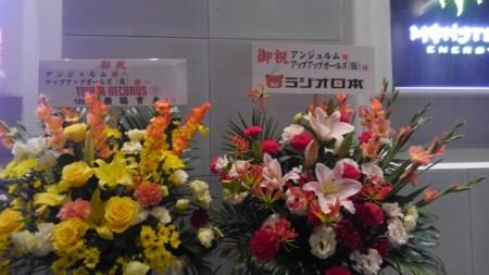 f:id:captain-tanzawa:20180515150138j:image